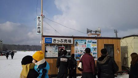 釧路トヨタ ドライフ