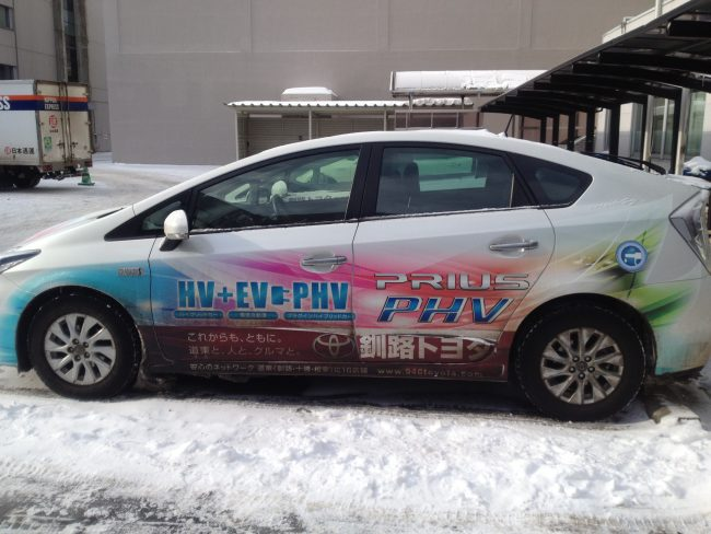釧路トヨタ ドライフ 雪対策
