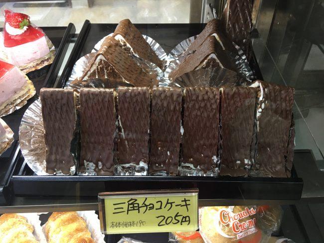 長谷川菓子舗 ドライフ 三角チョコケーキ