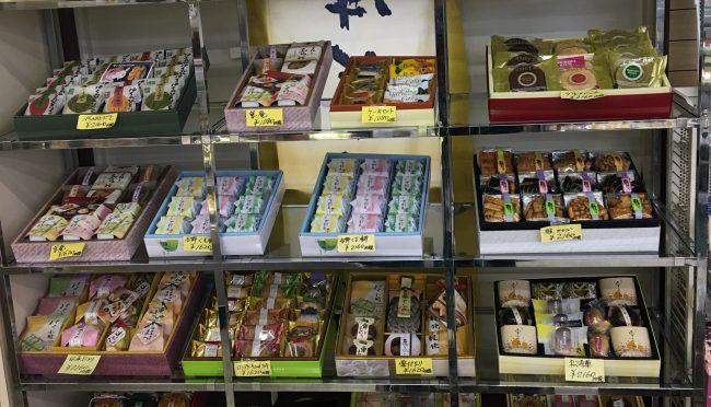 長谷川菓子舗 ドライフ 標茶羊羹