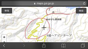 幌鹿峠 パールスカイライン ドライフ