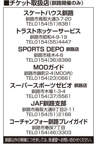 10_no-12_09