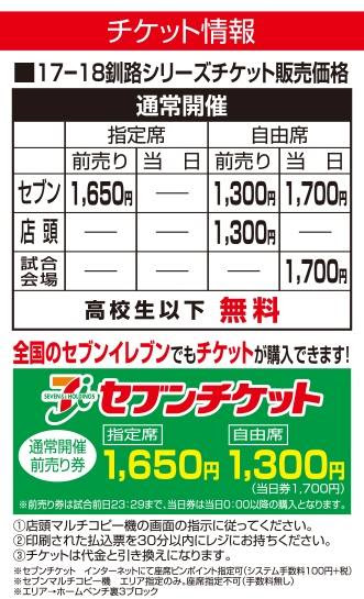 10_no-12_10