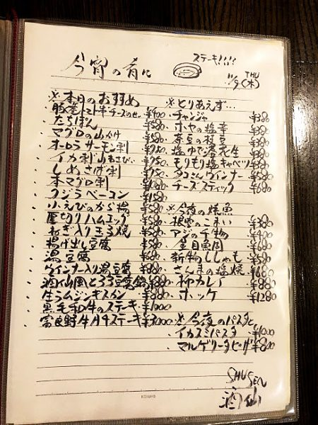 11_no07_19