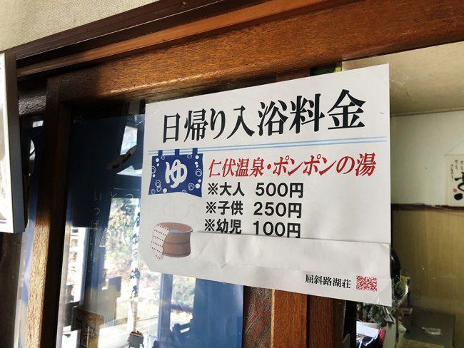 11_no11_15