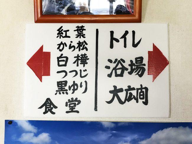 11_no11_16