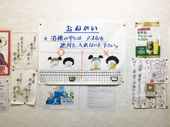 11_no11_25