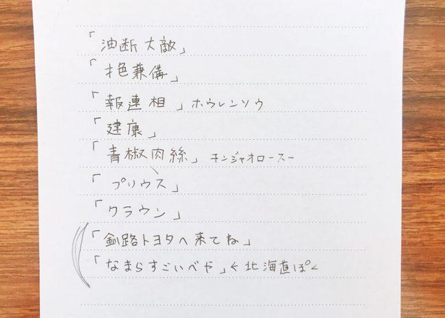 04_03_15