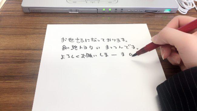 04_03_29