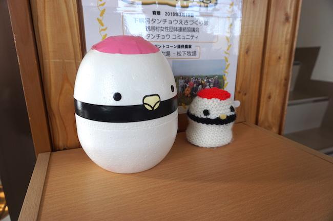 鶴居のマスコットキャラクター