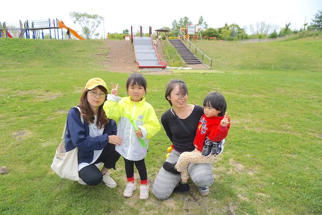 釧路 緑ケ岡公園へこちゆうさんと