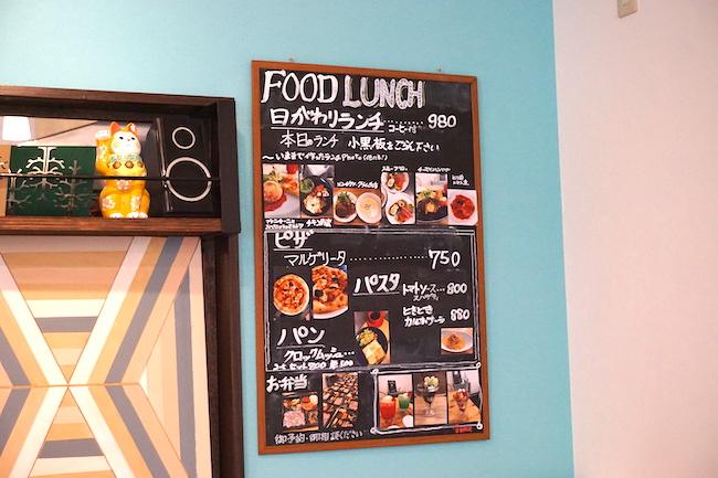 釧路 緑ヶ丘にあるcafe fika(かふぇ ふぃーか)のメニュー