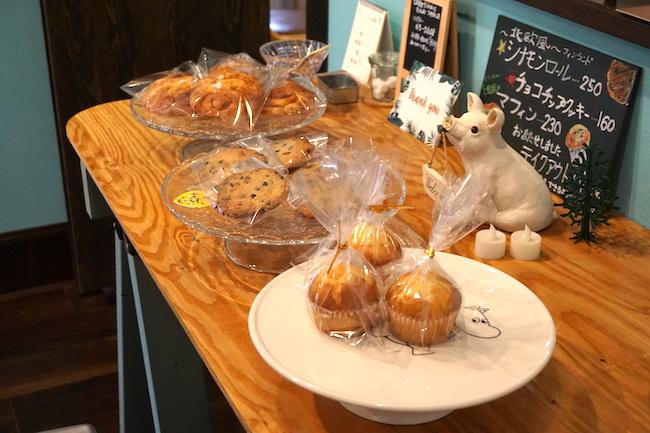 釧路 緑ヶ丘にあるcafe fika(かふぇ ふぃーか)の焼き菓子
