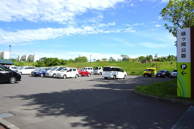 釧路 緑ケ岡公園の駐車場