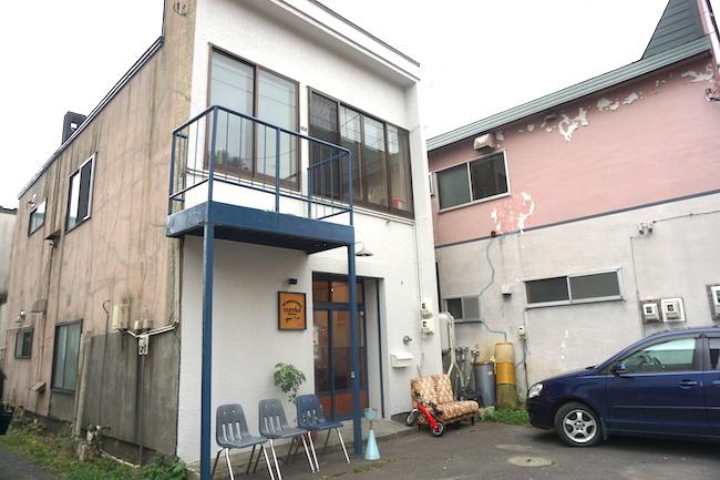 釧路にあるハンバーガー専門店「eureka_SouthAve(エウレカ サウスアベニュー)」の外観