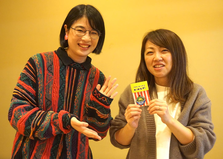 CAMPFIREで目標の200%を達成したプロジェクト『.doto(ドット道東)』須藤か志こさんに聞いた!