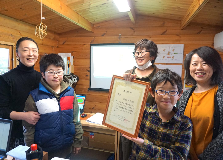 釧路に子ども向けプログラミング教室が開校予定! どんな力が養えるの? 笹谷まゆみ先生に聞いてみた